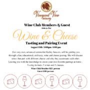Member Guest Wine & Cheese Tasting